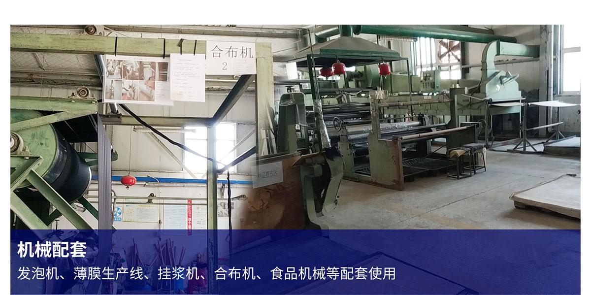 生產加工行業_12.jpg