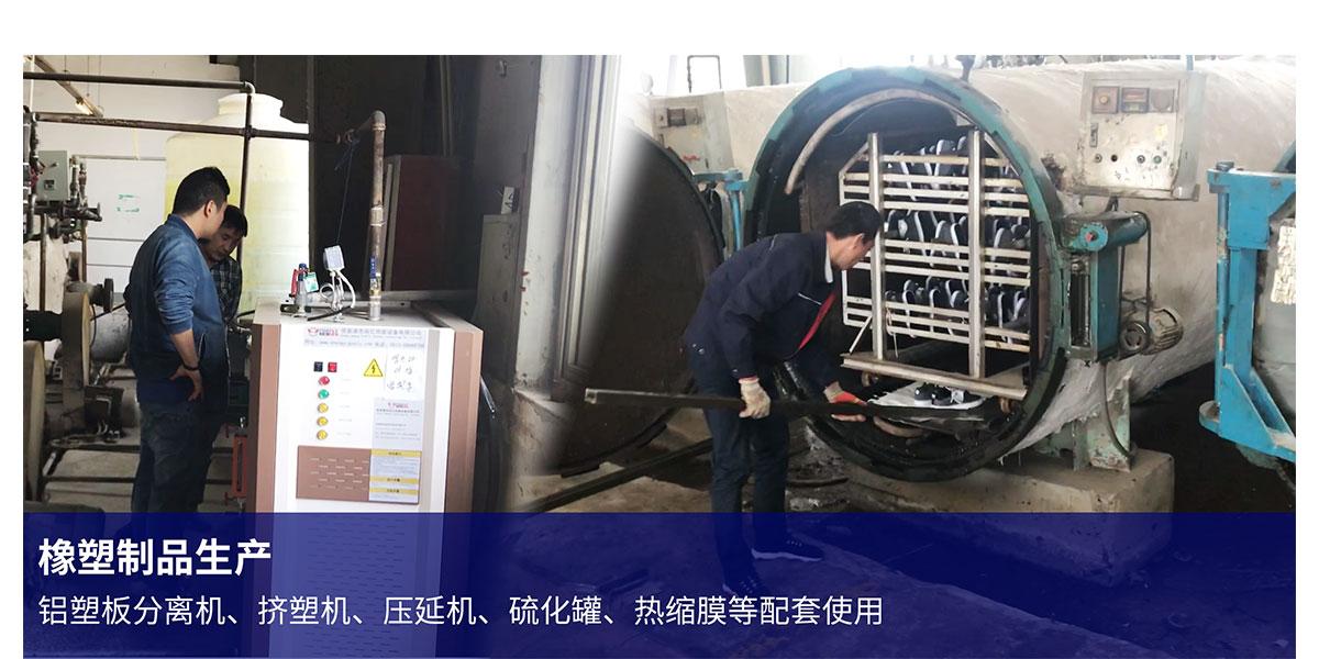 生產加工行業_14.jpg