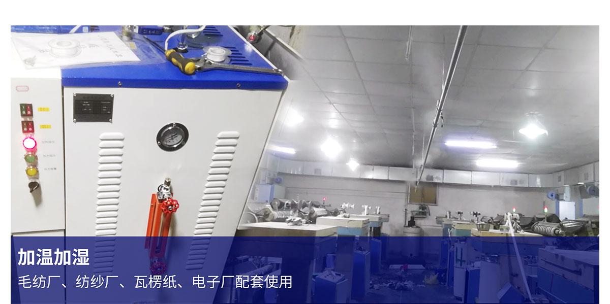 生產加工行業_13.jpg