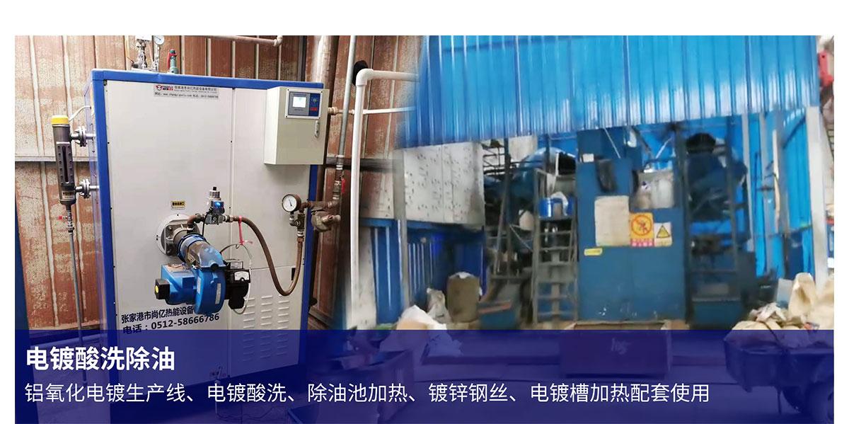 生產加工行業_07.jpg