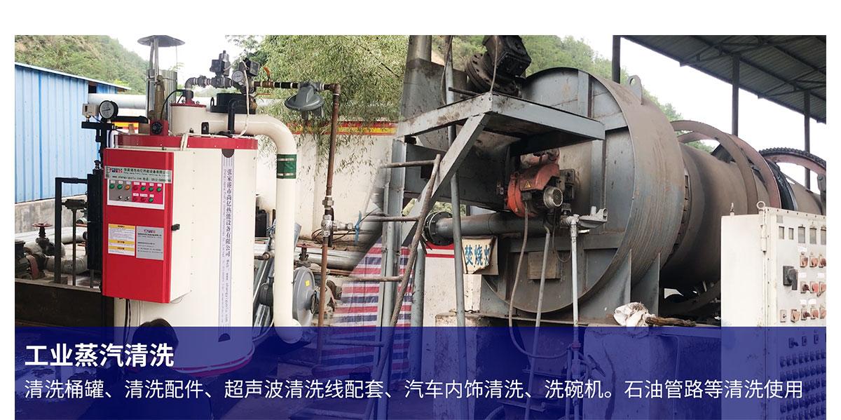 生產加工行業_10.jpg