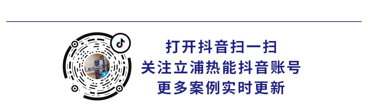 生產加工行業_17.jpg