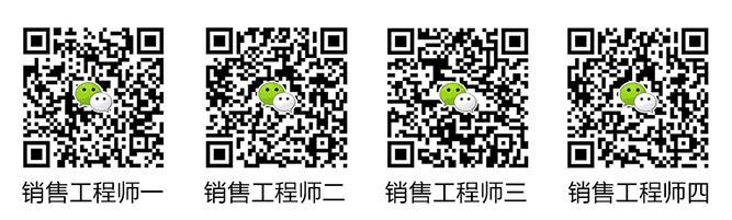 QQ图片20170304095532.png