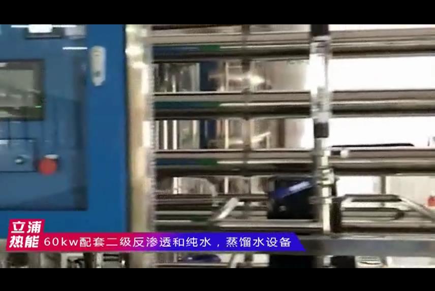 60kw配套二级反渗透和纯水,蒸馏水设备1.png